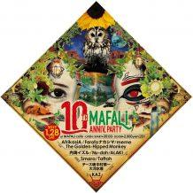 mafali10thf