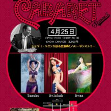 arabiccabaret201904
